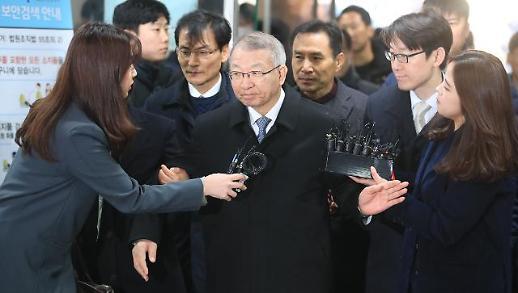 사법부 수장→피의자 추락, 양승태 구속심사 출석(종합)