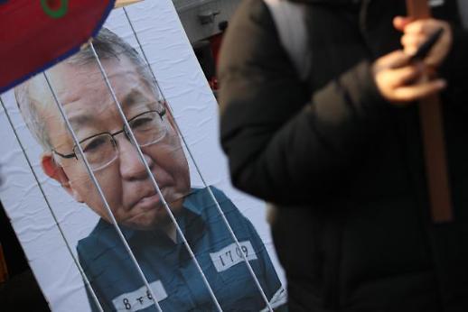 [일지] 양승태 전 대법관, 사법행정권 남용 시작에서 구속기소까지