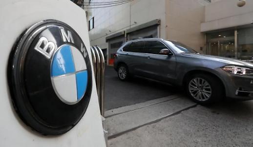 BMW 대규모 추가 리콜 실시…대상 여부 확인은 여기서