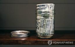 원·달러 환율 소폭 하락 1120원선 후퇴