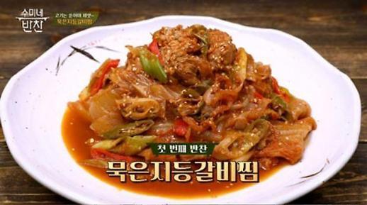 얼큰 칼칼 수미네반찬서 공개된 김수미표 묵은지등갈비찜 레시피