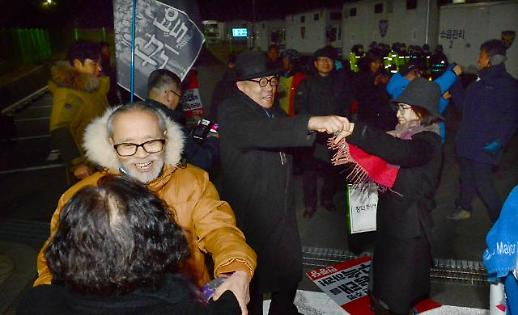 [포토] 양승태 구속에 신난 민중당