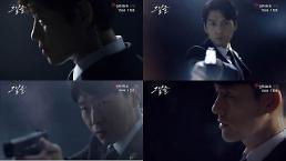 스테디셀러 뮤지컬 '그날들'…유준상·엄기준·윤지성·이필모 등 인터뷰 영상 공개
