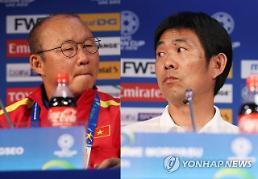 [아시안컵] 일본과 전쟁 베트남 일본 8강전에 국내 축구팬도 베트남 응원해야지