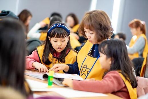 넷마블문화재단, 제9회 '임직원 가족과 함께하는 견학프로그램' 진행