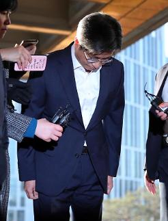 """김명수 대법원장, 양승태 구속 """"참으로 참담"""""""