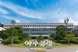 안산시 2019 대기오염물질 배출사업장 지도점검