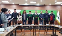 '청계천·을지로 재개발' 핫이슈, 해결책은 '백년가게 특별법' 제정