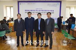 <영상산둥성>중국 칭다오 한국우수기업상품 전시관 무역상담회