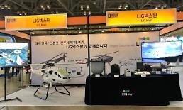 LIG 넥스원, 2019 드론쇼 코리아서 무인기 시스템 제품 선보인다