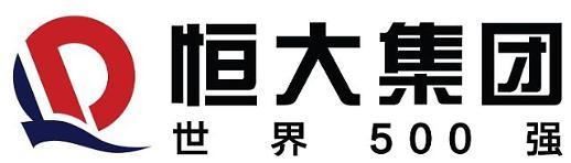 중국 최대 부동산업체 헝다, 8.25% 고금리 달러채 또 발행...자금난 심각한가