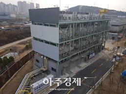 지역난방公, 수소경제 뒷받침할 11.44MW급 동탄 연료전지 발전소 준공