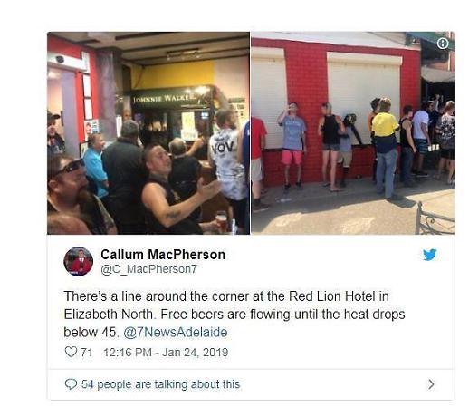 45도 넘으면 무료 맥주…호주 최악폭염에 이색 행사
