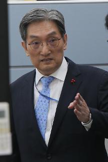 노영민 청와대 비서실장, 중기중앙회 깜짝 방문…최저임금·탄력근로제 논의