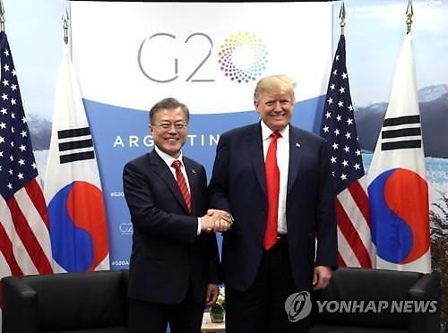 청와대 트럼프, G20 한미정상회담서 방위비 분담금 액수 특정 안해