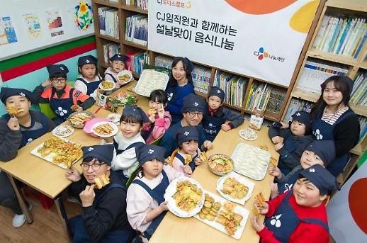 CJ그룹, '비비고'로 설날맞이 명절음식 나눔