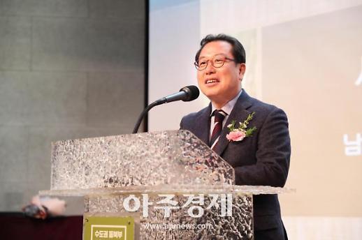 [포토] 민간장기요양기관협회 총회 참석한 조광한 남양주시장