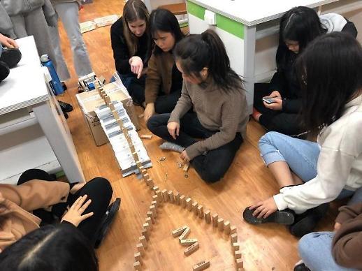 엔씨문화재단과 美 MIT, 4년 연속 소외계층 과학 특별프로그램 제공