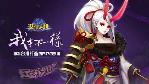게임빌, 신작 RPG '엘룬' 대만∙홍콩∙마카오 출시