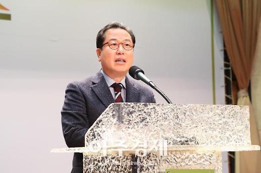 [포토] 재향군인회 총회 축사하는 조광한 남양주시장