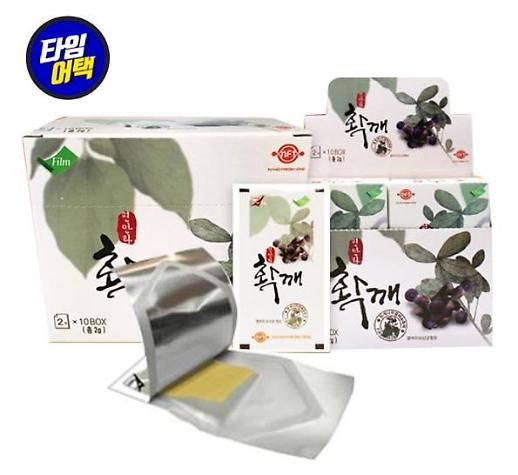 [오늘 할인] 쿠팡·위메프·티몬 25일 파격 특가 상품은?…숙취해소제·인덕션 전골 냄비 등