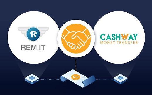 레밋, 네팔 해외송금업체 '캐쉬웨이'과 제휴 체결
