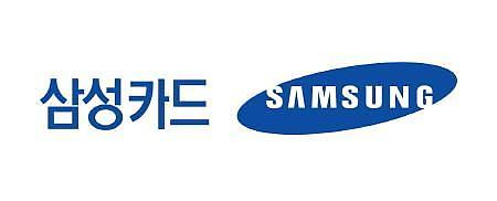 삼성카드, 작년 순이익 3453억…전년比 10.7% 감소