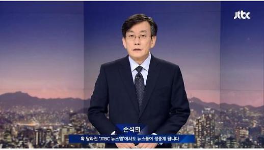 손석희 대표-김웅 기자, 폭행 VS 공갈 혐의 사건의 재구성..이번주 소환?