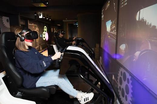 [주말 가족 나들이, 테마파크로 Go ②]매력 넘치는 가상세계! 롯데월드 어드벤처 VR 스페이스