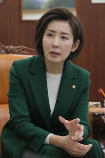 """웰빙 단식 논란 나경원 자유한국당 원내대표, """"조롱거리된 것 책임 느껴"""