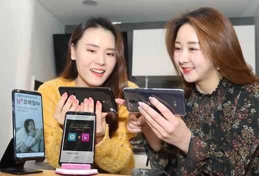LG유플러스 U+비디오포털, 'U+모바일tv'로 새출발