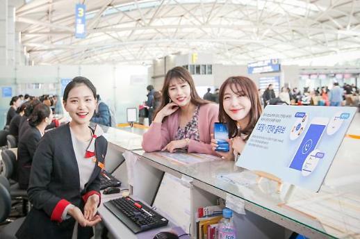 설 연휴 해외여행 꿀팁, SK텔레콤 로밍 서비스가 탁월한 이유