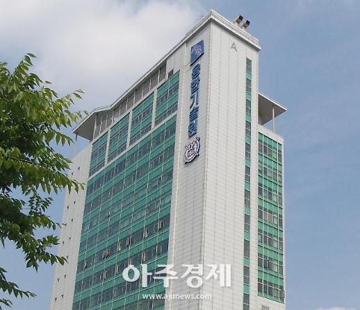 [경기도] 남·북부 공정거래지원센터 통합...차세대융기원으로 이전