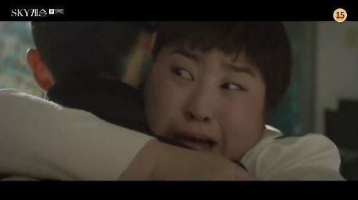 20회만 남겨둔 스카이캐슬(SKY 캐슬), 김서형, 딸 조미녀에 사과...스포는 다 빗나가