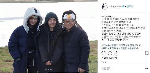 문근영, 동물의 사생활 시즌1 종영 소감…진심을 다해 함께 한 팀펭귄 고맙습니다