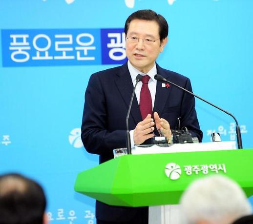 이용섭 광주광역시장 한전공대 부지 결정 축하