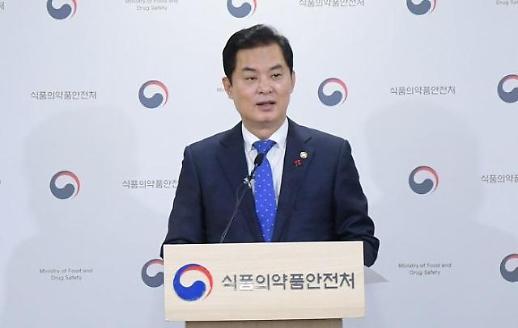"""류영진 식약처장 """"원료의약품 관리 강화…2월부터 집중점검"""