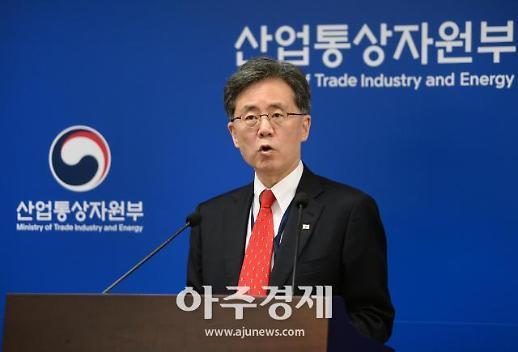 김현종 통상교섭본부장, 美 자동차 232조 대응 위해 미국行…정부·의회 대상 아웃리치