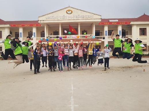 LS, 베트남에 해외봉사단 50명 파견···개도국 교육환경 개선 앞장