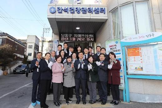 인천 남동구, 치매안심센터 문 열어...치매 체계적 관리 시작