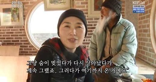 인간극장 김수자 10년째 박물관 짓는 남편, 숨이 멎는 느낌이다