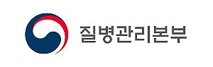질본, 다기관 협력 '제8차 국가손상종합통계집' 공동 발간