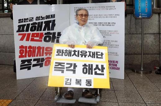 문 대통령, 김복동 할머니 애도…역사 바로 세우기 잊지 않겠습니다