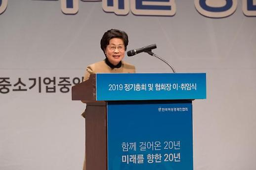 정윤숙 한국여성경제인협회 회장 5대 경제단체 진입 추진