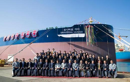 """현대상선, 30만t급 VLCC 인수… """"재도약 돛 올린다"""""""