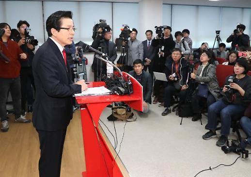 """""""文정부 폭정 막겠다"""" 황교안 힘차게 '닻'은 올렸지만 곳곳에 '덫'"""