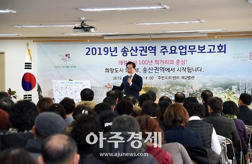 [포토] 송산2동 업무보고회 참석한 안병용 의정부시장