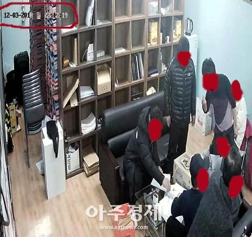 [로컬 NEWS추적] 세종시 태권도협회 사무실에 침입한 신원 미상의 괴한들