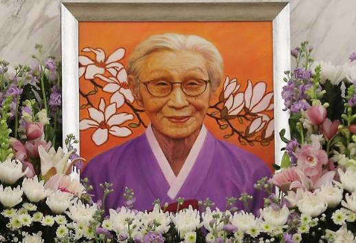 [광화문갤러리] 진정한 여성운동가, 김복동 할머니 뜨거웠던 삶