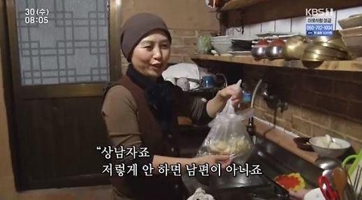 인간극장 김수자 당당한 야식 명령, 남편 문제봉 상남자다